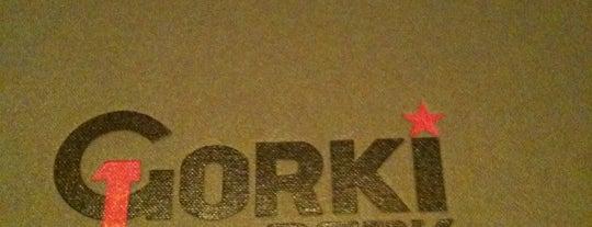 Gorki Park is one of Coffee + Wifi.
