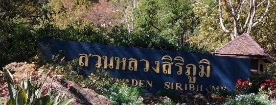 Siribhume Waterfall is one of Guide to the best spots Chiang Mai|เที่ยวเชียงใหม่.