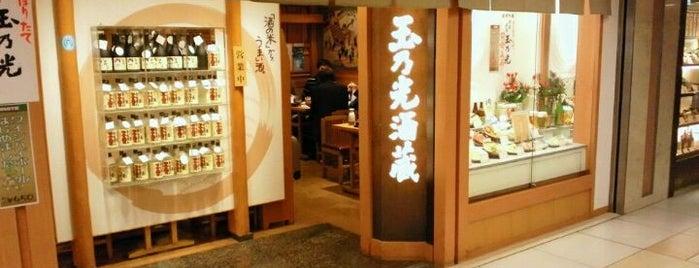 玉乃光酒蔵 八重洲地下街店 is one of KAMIの喫茶食事飲み処.