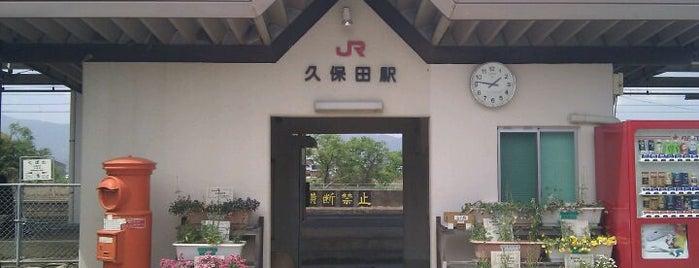 Kubota Station is one of JR.