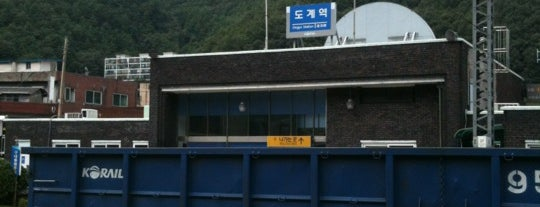 도계역 / Dogye Stn. is one of ?8.