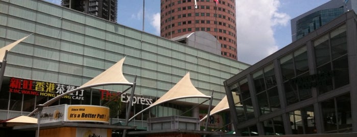 United Square is one of Retail Therapy Prescriptions.