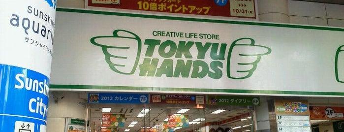 東急ハンズ 池袋店 is one of Japan must-dos!.