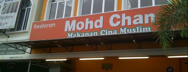 Restoran Cina Muslim Mohd Chan Abdullah is one of makan sedap.