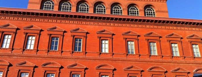 National Building Museum is one of The Arts in DC.