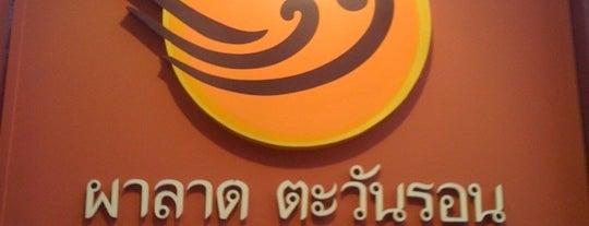 Palaad Tawanron is one of Chaing Mai (เชียงใหม่).
