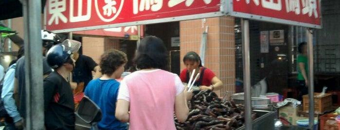 葉 東山鴨頭 is one of Yummy Food @ Taiwan.