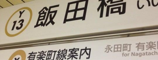 Yurakucho Line Iidabashi Station (Y13) is one of Station.