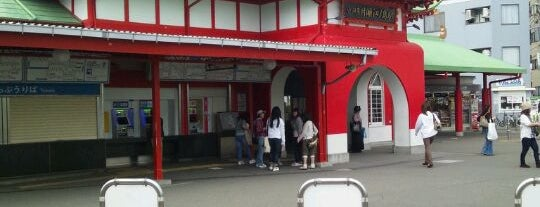 Katase-Enoshima Station (OE16) is one of Station - 神奈川県.