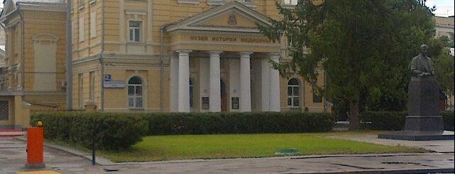 Музей истории медицины Первого МГМУ им. И. М. Сеченова is one of moscow museums.