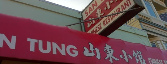 San Tung Chinese Restaurant 山東小館 is one of Crucial San Francisco (aka THE CITY).