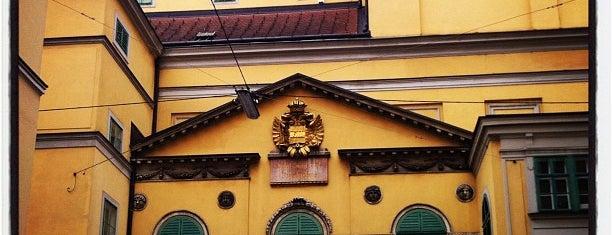 Theater an der Wien is one of Exploring Vienna (Wien).