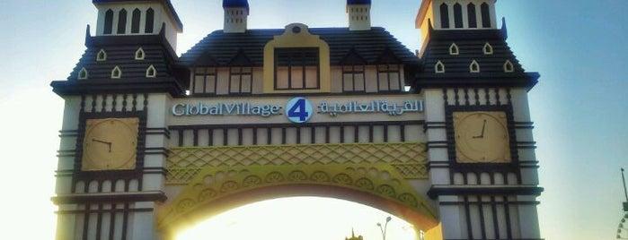 Global Village القرية العالمية is one of Explore Dubai.