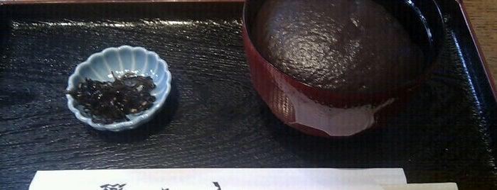 つる瀬 千駄木店 is one of 谷根千.