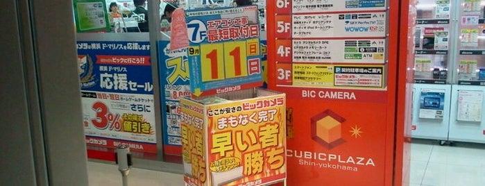ビックカメラ 新横浜店 is one of 新横浜マップ.