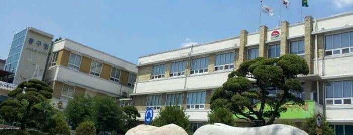 중구청 is one of Korean Early Modern Architectural Heritage.