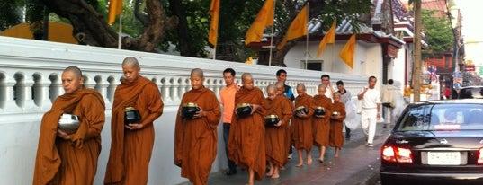 Wat Bowon Niwet is one of Visit: FindYourWayInBangkok.