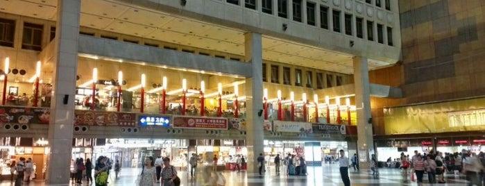 微風台北車站 Breeze Taipei Station is one of Taipei 臺北市.