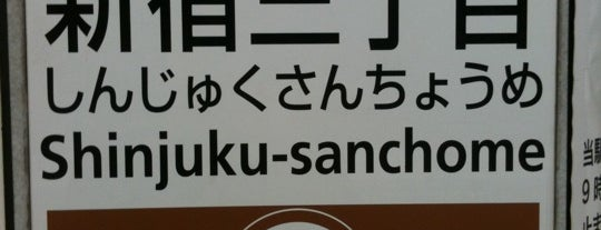 Fukutoshin Line Shinjuku-sanchome Station (F13) is one of Station.