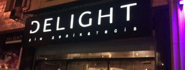 Delight is one of Sushi. Kyiv. Японская кухня.