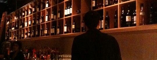 Bacaro Wine Lounge is one of Chambana Dining.
