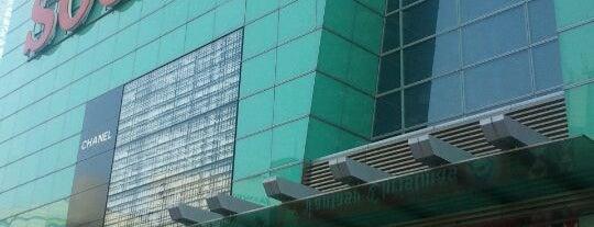 太平洋SOGO百貨 台北復興館 is one of Taipei 臺北市.