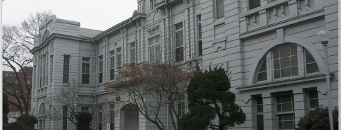 Korea Nat'l Open Univ 역사기록관 is one of Korean Early Modern Architectural Heritage.