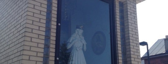 Our Lady of Seneca Street is one of Sacred Sites in Upstate NY.