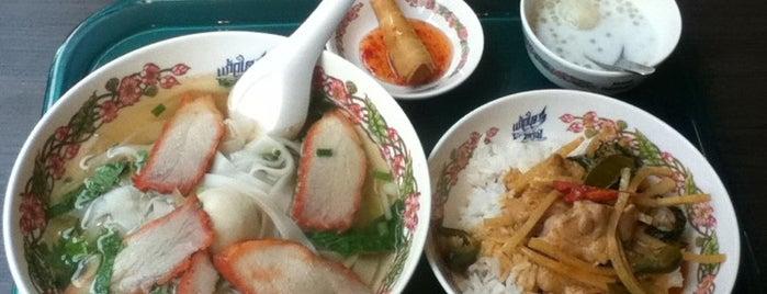 ゲウチャイ 新宿 is one of Asian Food.