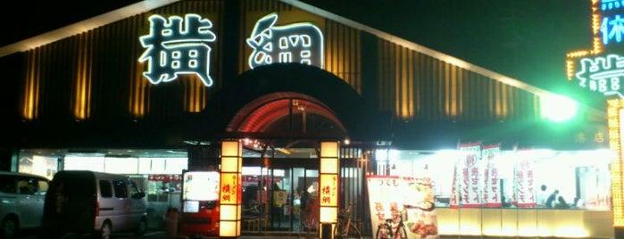 ラーメン横綱 港店 is one of ラーメン同好会・名古屋支部.