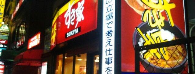 すき家 新横浜店 is one of 新横浜マップ.