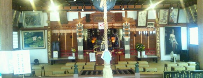 藤井山 五智院 岩本寺 (第37番札所) is one of 四国八十八ヶ所霊場 88 temples in Shikoku.