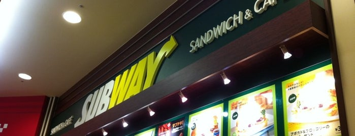 サブウェイ イオンモール鈴鹿店 is one of SUBWAY中部 for Sandwich Places.