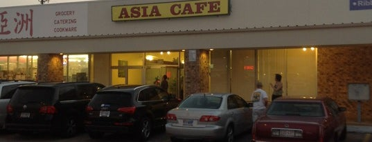 Asia Cafe is one of The 20 best value restaurants in Austin, TX.