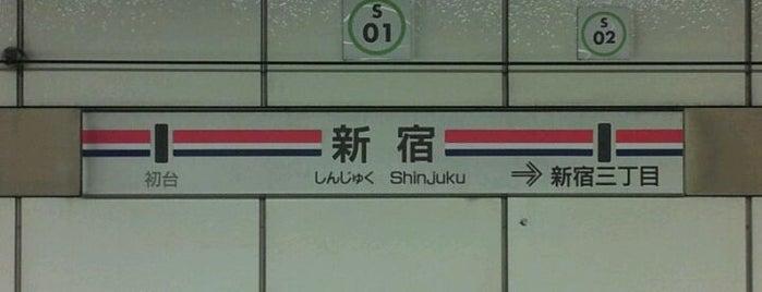 Shinjuku Line Shinjuku Station (S01) is one of Station.