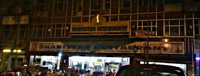 Shabistan Restaurant is one of SHISHA BERKUASA TINGGI.
