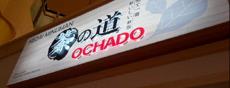 Ochado (茶の道) is one of Must-visit Food in Petaling Jaya.