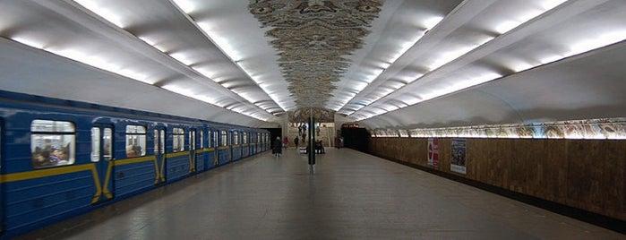 Станція «Мінська» / Minska station (211) is one of Київський метрополітен.