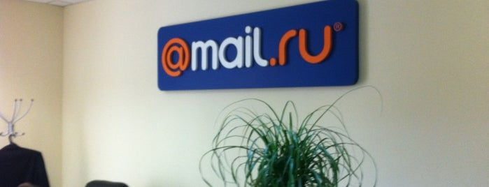 Mail.Ru HQ is one of Места.