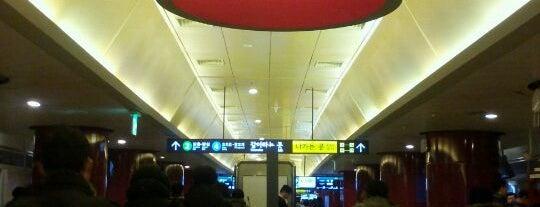 동대문역사문화공원역 (Dongdaemun History & Culture Park Stn.) is one of Subway Stations in Seoul(line1~4 & DX).