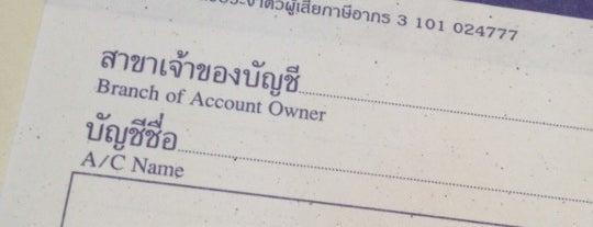 Bangkok Bank is one of ?.