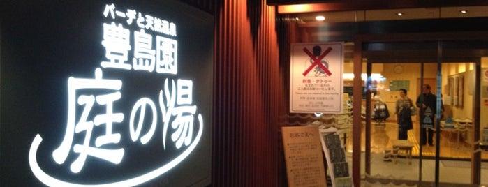 豊島園 庭の湯 is one of Tokyo Onsen.