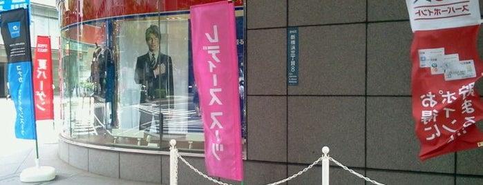コナカ 新横浜店 is one of 新横浜マップ.