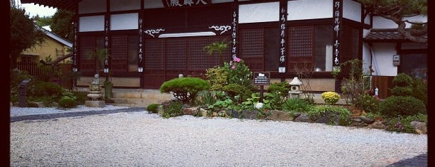 동국사 (東國寺) is one of Korean Early Modern Architectural Heritage.