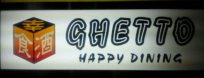 ゲットー Ghetto is one of KAMIの喫茶食事飲み処.