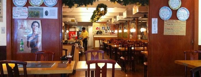 Arirang Korean Restaurant is one of Murray Hill restaurants.
