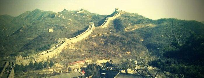 八达岭长城 Great Wall at Badaling is one of Places To See Before I Die.