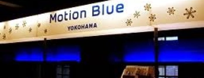 Motion Blue YOKOHAMA is one of ライブハウス.