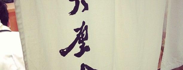 Rokurinsha is one of らめーん(Ramen).