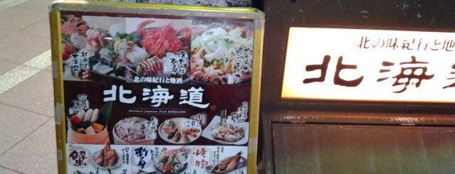 北海道 新横浜店 is one of 新横浜マップ.